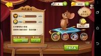 益智游戏猫和老鼠在爱奇艺直播