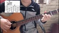 《成都》吉他教学