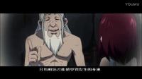 妖精的尾巴&艾露莎.mp4