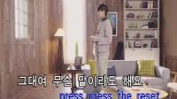 Super Junior-Reset_韩语