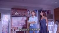 刘弈还是喜欢马艺璇,俩美女争一个男的,狐仙