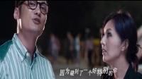 bob电竞《春娇救志明》宣传曲《春娇与志明的对话》