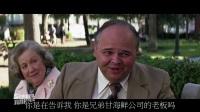 汤姆汉克斯经典影片, 重温最励志的《阿甘正传》