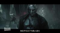 吃瓜暴评之《雷神2:黑暗世界》(中文字幕)
