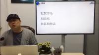 中国澳洲物价杂谈
