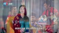 一比分竞彩推荐-中国vs韩国前瞻:国足重压之下无惧色!
