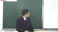 中医伤科学03