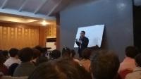 吴华枝教授的演讲:中医和西医的区别