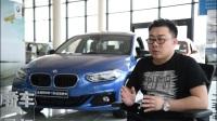【聚智说车】实拍BMW1系运动轿车
