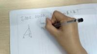 高中数学题目讲解