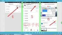 深圳世顺科技--安卓手机视频下载说明