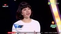 北大才女刘媛媛催泪励志演讲 - 腾讯视频