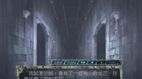 BL游戏【冤罪】第一期