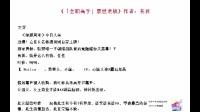 2017年1月-3月 九本强推言情小说大安利 主晋江