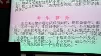 中小学教师职业道德教育