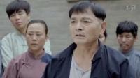 曲剧电影穿越版《李豁子的婚事》胡希华主演-豫剧曲剧界明星大腕友情客串