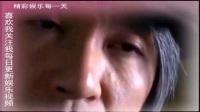 马云问周星驰为什么不结婚 周星驰的回答叫人落泪_9
