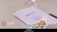 复星投资宣传片_金融保险.mp4