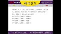 2017浙江公务员考试行测言语理解与表达、判断推理应该这样备考夺高分