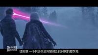 吃瓜暴评之《X战警:逆转未来》(中文字幕)
