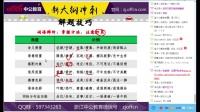 2017浙江公务员考试行测言语理解如何备考3-6