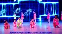 师讯2017六一舞蹈汇演幼儿拉丁舞 喜欢你