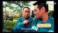 《陈翔六点半》闰土越狱10年都找不到下水道最后活活的死在监狱 搞笑视频