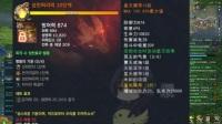 【FLX飞豆】剑灵韩服3月底更新内容回音的水下洞穴副本