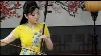 二胡定弦兰花花叙事曲 ()- Yu Hong Mei 于红梅_1 二胡独奏qg0买二胡网购价位