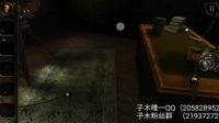 《未上锁的房间3》【子木】制作『娱乐攻略(3)』:玩这游戏的时候必须带着脑子