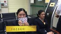 揭阳邮政 惠来县侨场支局 服务质量效能提升