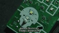 汽车仪表盘灯光改装过程(中文字幕)