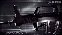 2分钟视频带你了解解放军95式自动步枪!
