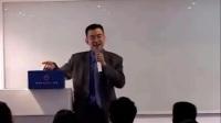 俞凌雄讲解大学生如何创业,不能盲目创业 (1)