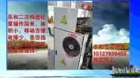 混凝土输送泵车原理图片二次构造柱泵厂家