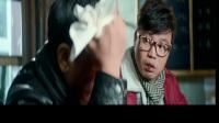 """电影《麻烦家族》 """"家事版""""预告 -- 黄磊 & 华语群星 & 海清 & 魏大勋"""