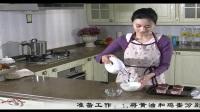 欧式面包整形基础宾德烘焙学院西点烘焙培训课电饭锅做蛋糕视频