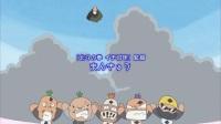 经典动漫歌曲——DD北斗神拳2 草莓味《世�o末スク�`ルウォ�`ズ》+《消せない、七つの星》