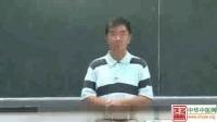 中医养生学20