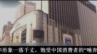 乐天会长称中国是祖先的故土 韩国网民评论炸了锅.wmv
