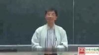 中医养生学25