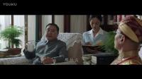 """电影《私人订制》""""冯段子系列""""先导预告之""""大葱篇"""".mp4"""