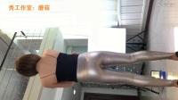 【秀工作室 蘑菇】 银色紧身高弹皮裤性感热舞