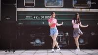 韩国美女教你跳seve舞蹈,胸部摇来摇去
