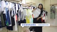【欧时力】视频一线品牌夏装女装折扣批发广州莎奴服饰拿货请加电话微信:18664855101