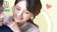 《微微一笑很倾城》全集-高清乐虎国际娱乐app下载完整版-在线观看
