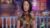 金星秀2017中国式相亲第二季最新全集 美女正在相亲白马王子 ...