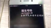 不想被新骗局骗速看 (7)