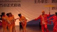 2017.3.25巾国泗泾女性社团风采展 008