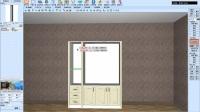 圆方衣柜设计软件 如何制作酒柜  酒柜效果图制作 快速入门 QQ1115838992 电话15750969337